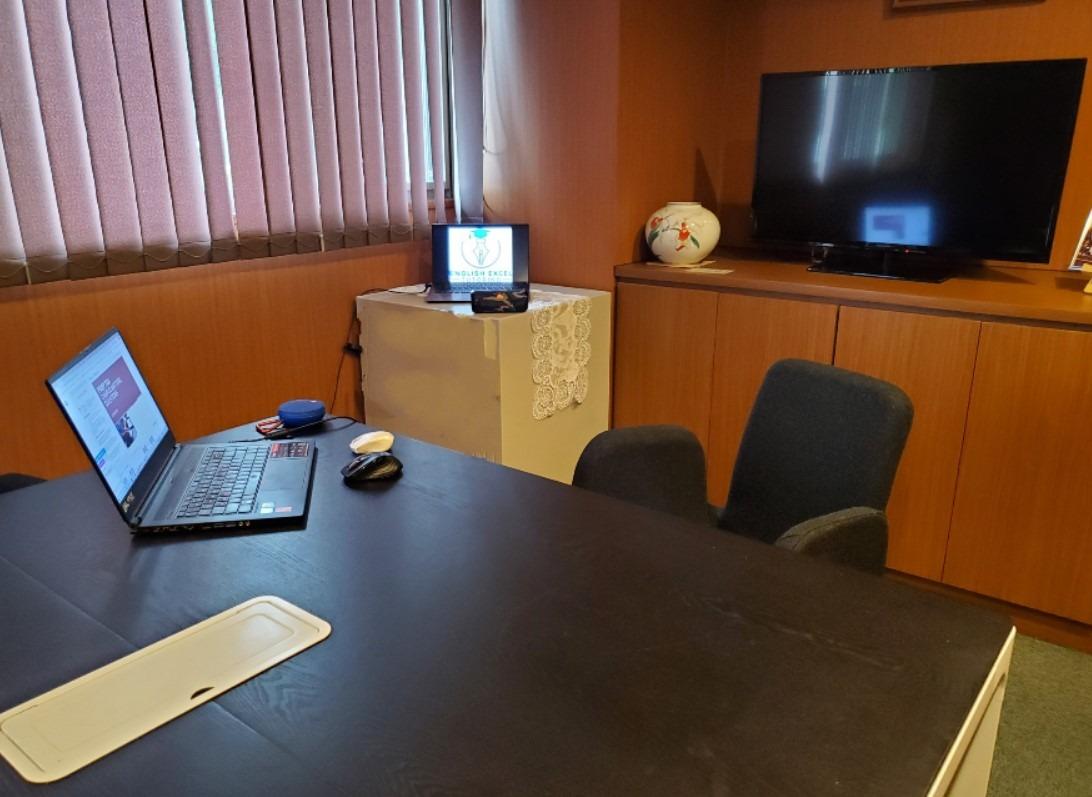 Online Academic Tutoring